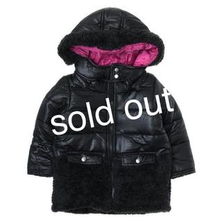 ブリーズ(BREEZE)の新品 定価5292円 ブリーズ アウター キッズ80センチ ブラック(ジャケット/コート)