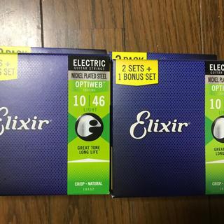 エリクシール(ELIXIR)のエレクサー   エレキギター 弦 (10-46)(弦)