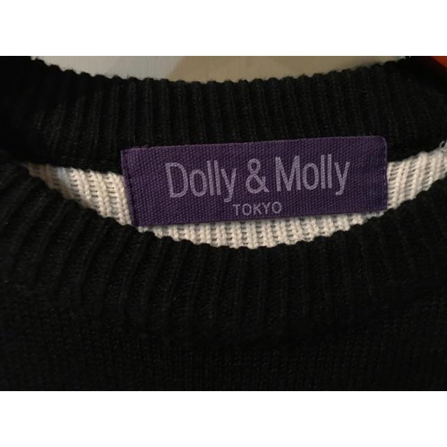 Dolly&Molly(ドリーモリー)のワンポイントセーラー風ワンピース レディースのワンピース(ロングワンピース/マキシワンピース)の商品写真