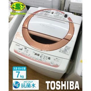 トウシバ(東芝)の東芝 マジックドラム 7㎏ 洗濯機 Ag+抗菌シャワー洗浄 パワフルエアドライ(洗濯機)