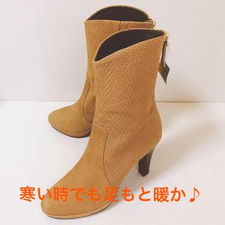 エレガンスヒミコ(elegance卑弥呼)のこの冬おススメ!elegance卑弥呼☆ショートブーツ♪(ブーツ)