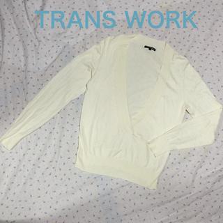 トランスワーク(TRANS WORK)の値下げ 激安 美品 トランスワースト ニット 深開きVネック 重ね着用(ニット/セーター)