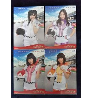 エーケービーフォーティーエイト(AKB48)のAKB48×ワンダフルレース  クリアファイル9枚セット(アイドルグッズ)