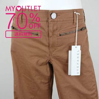 ステファネル(STEFANEL)の人気のSTEFANEL(ステファネル)大きいサイズの女性にぴったり 茶色パンツ(カジュアルパンツ)