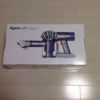 ダイソン(Dyson)の【ダイソン掃除機】dyson v6 trigger(掃除機)