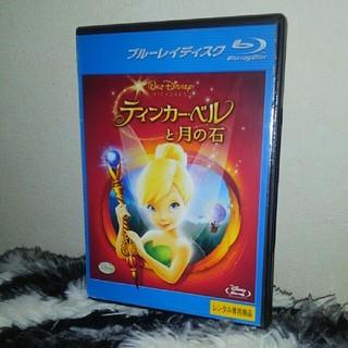ディズニー(Disney)のティンカーベルと月の石 Blu-ray(アニメ)