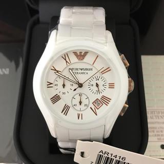 エンポリオアルマーニ(Emporio Armani)の新品未使用 エンポリオアルマーニ AR1416セラミカ腕時計(腕時計(アナログ))