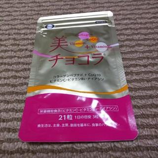 エーザイ(Eisai)のチョコラBB 7日分21粒(コラーゲン)