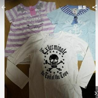 ナルミヤ インターナショナル(NARUMIYA INTERNATIONAL)のナルミヤインターナショナル カットソーセット160cm(Tシャツ/カットソー)
