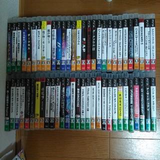 大量!お買い得!PS3ソフトまとめ売り!