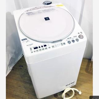シャープ(SHARP)の☆SHARP ES-TX800 洗濯8kg 乾燥4.5kg Ag+イオンコート☆(洗濯機)