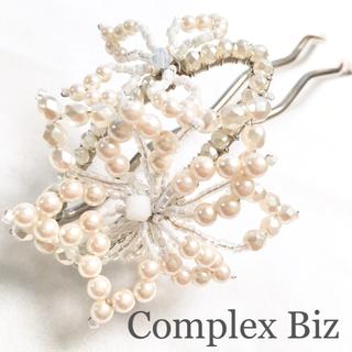 コンプレックスビズ(Complex Biz)のComplex Biz パールヘアアクセサリー(その他)
