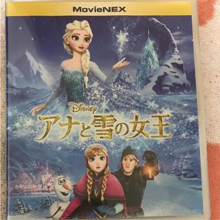 ディズニー(Disney)のアナと雪の女王 MovieNEX('13米)〈2枚組〉(アニメ)