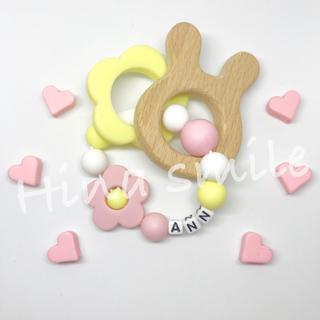 名前入り歯固めリング♡(ベビーホルダー)