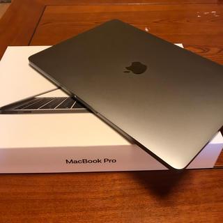 マック(Mac (Apple))のkobayashi様専用MacBook pro late2016 13.3 i5(ノートPC)