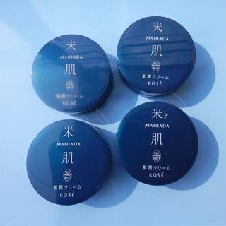 コーセーコスメポート(KOSE COSMEPORT)の約56日分 米肌 肌潤クリーム 4個 KOSE コーセー 送料無料(フェイスクリーム)