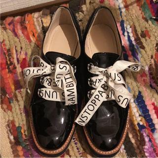 ザラ(ZARA)のZARA エナメル 厚底 靴(ローファー/革靴)