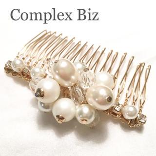 コンプレックスビズ(Complex Biz)のComplex Biz パールビジュー ヘアアクセサリー(その他)