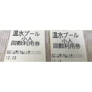 飛島村温水プール利用券 子供8枚(プール)