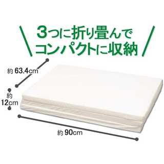 【弾力と厚み!】アイリスオーヤマ マットレス シングル MTRF-S(マットレス)