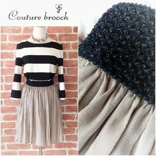 クチュールブローチ(Couture Brooch)のCouture Brooch*クチュールブローチ【美品】ギャザースカート(ひざ丈スカート)