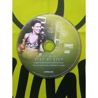 ズンバ(Zumba)のZUMBA ズンバ STEP BY STEP DVD(スポーツ/フィットネス)