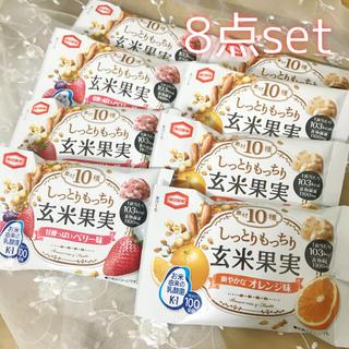 カメダセイカ(亀田製菓)のしっとりもっちり玄米果実♡2種8点セット グラノーラ 健康 ダイエット(菓子/デザート)