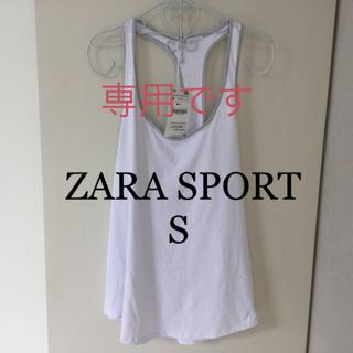 ザラ(ZARA)の ZARA SPORT  タンクトップ ホワイト S 新品未使用タグ付き(タンクトップ)