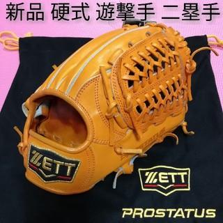 ゼット(ZETT)の②新品 硬式 ゼット プロステイタス グローブ グラブ 遊撃手 二塁手 内野手(グローブ)