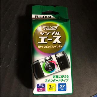 フジフイルム(富士フイルム)の写ルンです シンプルエース 27枚(フィルムカメラ)