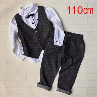 【110cm】グレー 5点セット ドットフォーマルベスト 107(ドレス/フォーマル)