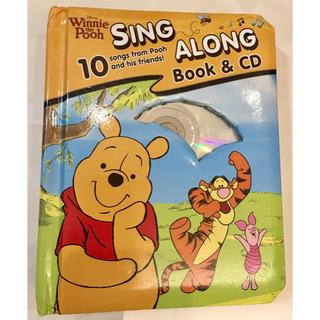 ディズニー(Disney)のプーさん 歌の絵本 CD付き 10曲入り 英語(洋書)