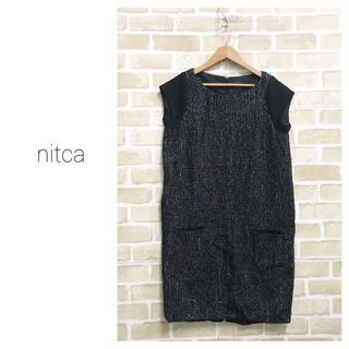 ニトカ(nitca)の【nitca】ツイードワンピース ニトカ(ひざ丈ワンピース)