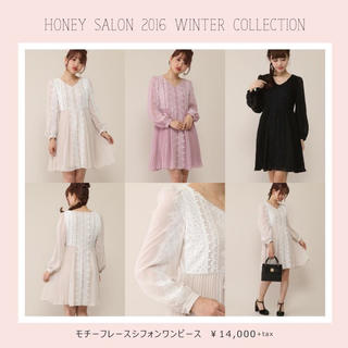 ハニーサロン(Honey Salon)のモチーフレースワンピース(ひざ丈ワンピース)