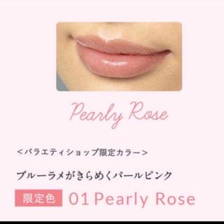 キス  スライドルージュXA 口紅 限定カラー 01 Pearly Rose