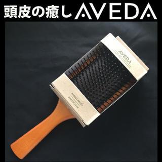 アヴェダ(AVEDA)のAVEDA 新品 パドルブラシ(ヘアブラシ)