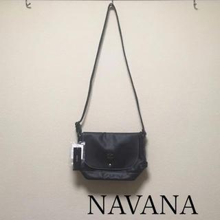 ナバーナ(NAVANA)の新品・タグ付き NAVANA ショルダーバッグ ブラック(ショルダーバッグ)