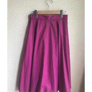 オペークドットクリップ(OPAQUE.CLIP)のOPEQUE.CLIPスカート(ひざ丈スカート)