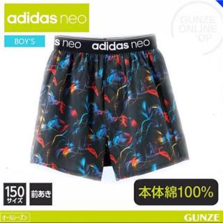 アディダス(adidas)のadidas neoのトランクス前あき(トランクス)