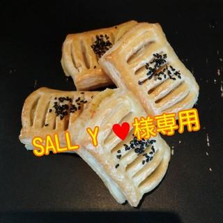 SALL Y ❤様専用★手作りパン(パン)