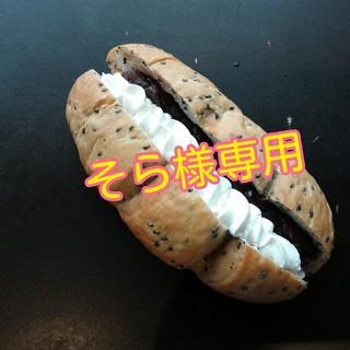 そら様専用★手作りパン(パン)