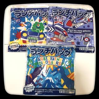 【新品】ランチバッグ☆巾着袋☆バッグ☆小物入れ☆ポーチ☆3点セット (ランチボックス巾着)