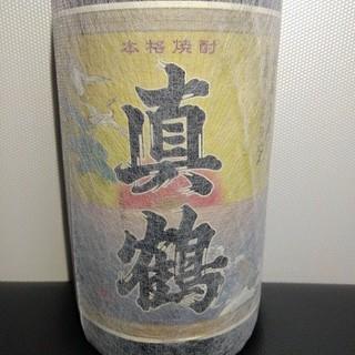 本格焼酎【年一限定】真鶴🌅まなづる/万膳酒造(山小舎の蔵)(焼酎)