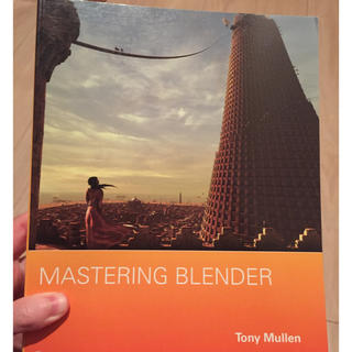 Mastering Blender by Tony Mullen(洋書)