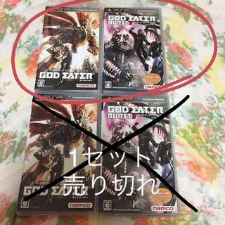 プレイステーションポータブル(PlayStation Portable)のゴッドイーター psp セット ゴッドイーター、アペンド版(携帯用ゲームソフト)