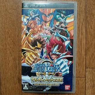プレイステーションポータブル(PlayStation Portable)のPSP 聖闘士星矢Ω アルティメットコスモ(携帯用ゲームソフト)
