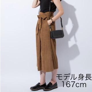 シマムラ(しまむら)のコーデュロイ リボン ロング スカート L(ロングスカート)
