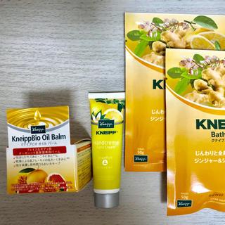 クナイプ(Kneipp)のクナイプ  シトラズシリーズ(その他)