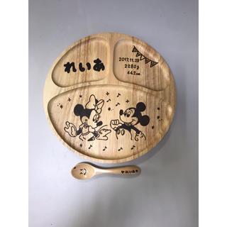 木のお子様ランチプレート&名前入りスプーン‼️オーダーメード‼️(離乳食器セット)