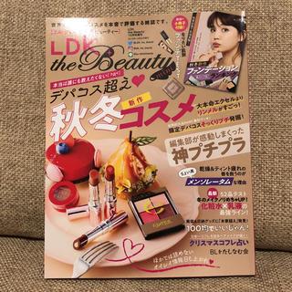 LDK the Beauty mini 2018 12月号(その他)